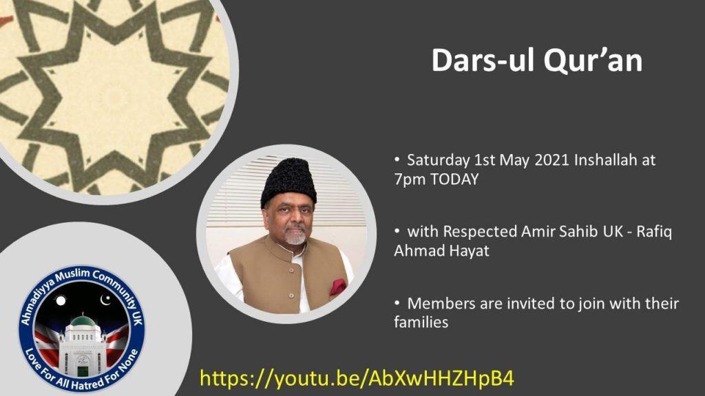 Ramadhan – Darsul Quran by Amir UK